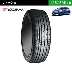 ウィッシュにおすすめのYOKOHAMA BluEarth RV-02 195/60R16 89Hのタイヤ