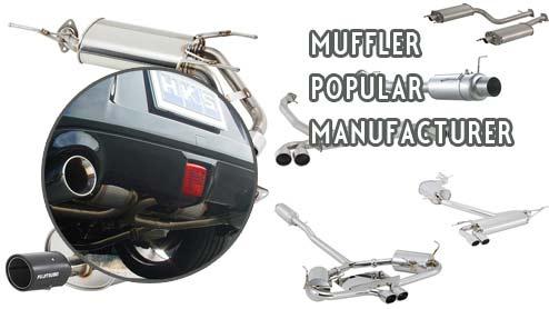車のマフラー人気メーカー一覧!国産車や輸入車のマフラー交換におすすめ