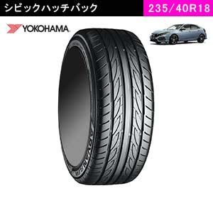 シビックにおすすめのYOKOHAMA ADVAN FLEVA 235/40R18  95W XLのタイヤ