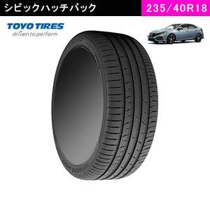 シビックにおすすめのTOYO TIRES PROXES Sport 235/40ZR18 (95Y) XLのタイヤ