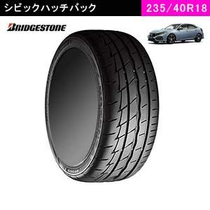 シビックにおすすめのBRIDGESTONE POTENZA Adrenalin RE003 235/40R18 95W  XLのタイヤ
