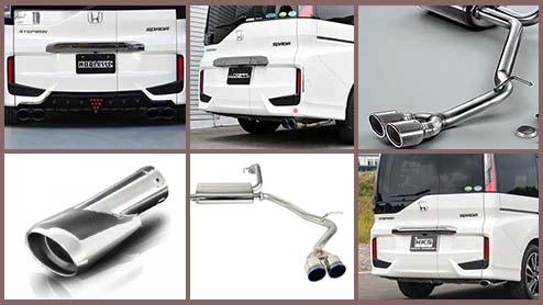 【ステップワゴンのマフラーとマフラーカッター】スパーダやハイブリッド適合品も紹介
