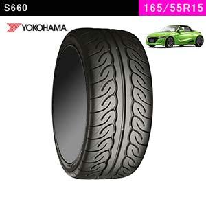 S660におすすめのYOKOHAMA ADVAN NEOVA AD08R 165/55R15 75Vのタイヤ