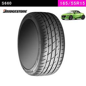 S660におすすめのBRIDGESTONE POTENZA Adrenalin RE004 165/55R15 75Vのタイヤ