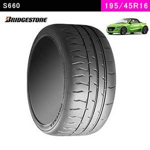 S660におすすめのBRIDGESTONE POTENZA RE-71RS 195/45R16 80Wのタイヤ