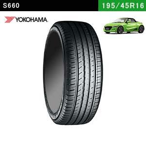 S660におすすめのYOKOHAMA BluEarth-GT AE51 195/45R16 84V XLのタイヤ