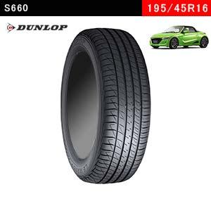 S660におすすめのDUNLOP LE MANS V 195/45R16 80Wのタイヤ