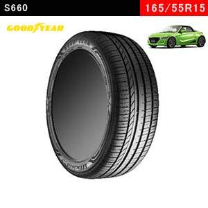 S660におすすめのGOODYEAR EfficientGrip Comfort 165/55R15 75Vのタイヤ