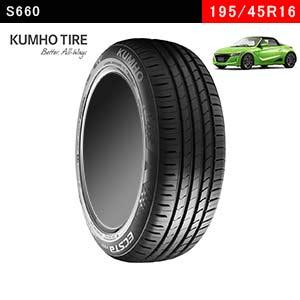 S660におすすめのKUMHO TIRE ECSTA HS51 195/45R16 84V XLのタイヤ