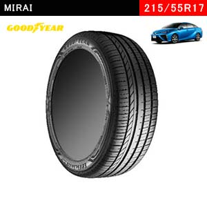 MIRAIにおすすめのGOODYEAR EfficientGrip Comfort 215/55R17 94Vのタイヤ