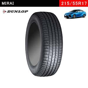 MIRAIにおすすめのDUNLOP LE MANS V 215/55R17 94Vのタイヤ