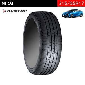 MIRAIにおすすめのDUNLOP VEURO VE304 215/55R17 94Vのタイヤ