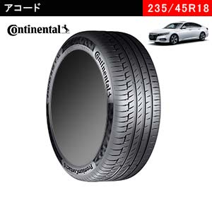 アコードにおすすめのContinental PremiumContact 6 235/45R18  98Y XLのタイヤ
