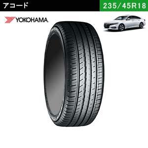 アコードにおすすめのYOKOHAMA BluEarth-GT AE51 235/45R18 94Wのタイヤ