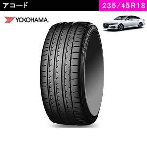 アコードにおすすめのYOKOHAMA ADVAN Sport V105S 235/45ZR18 (98Y) XLのタイヤ
