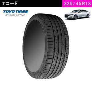 アコードにおすすめのTOYO TIRES PROXES Sport 235/45ZR18 (98Y)のタイヤ