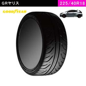 GRヤリスにおすすめのGOODYEAR EAGLE RS SPORT S-SPEC 225/40R18 88Wのタイヤ