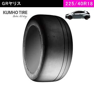 GRヤリスにおすすめのKUMHO TIRE ECSTA V710 225/40R18  88Wのタイヤ