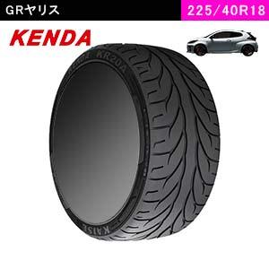 GRヤリスにおすすめのKENDA KR20A KAISER 225/40ZR18 88Wのタイヤ