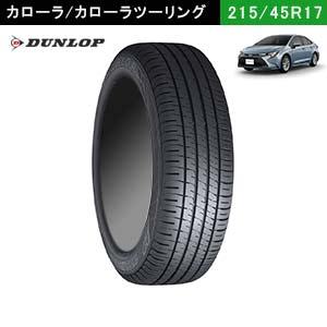 カローラとカローラツーリングワゴンにおすすめのDUNLOP ENASAVE EC204 215/45R17 91W XLのタイヤ
