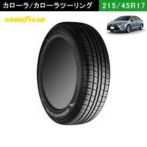カローラとカローラツーリングワゴンにおすすめのGOODYEAR EfficientGrip ECO EG01 215/45R17 91W XLのタイヤ