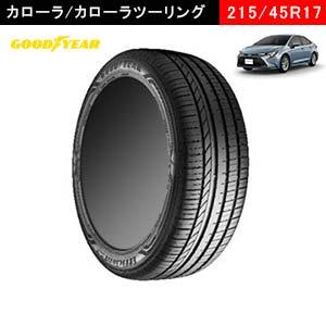 カローラとカローラツーリングワゴンにおすすめのGOODYEAR EfficientGrip Comfort 215/45R17 91W XLのタイヤ