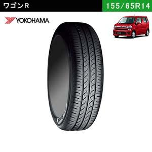 ワゴンRにおすすめのYOKOHAMA BluEarth AE-01 155/65R14 75Sのタイヤ