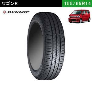 ワゴンRにおすすめのDUNLOP ENASAVE EC204 155/65R14 75Sのタイヤ