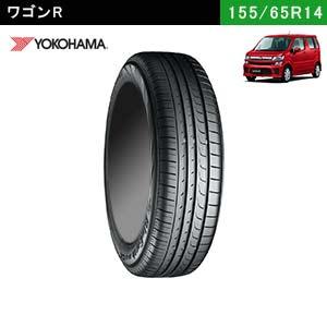 ワゴンRにおすすめのYOKOHAMA BluEarth RV-02 CK 155/65R14 75Hのタイヤ