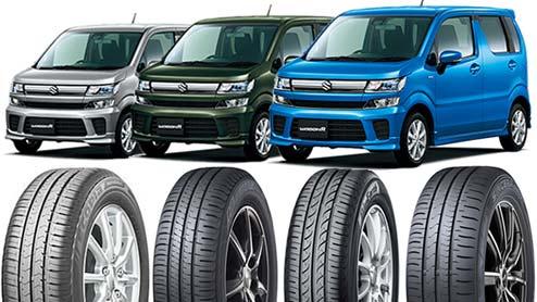ワゴンRのタイヤ~新型の純正サイズおすすめ10選