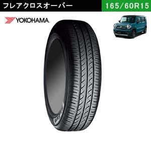 フレアクロスオーバーにおすすめのYOKOHAMA BluEarth AE-01 165/60R15 77Hのタイヤ