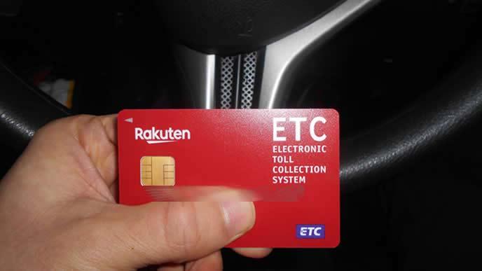 ETCカードを持つ男性
