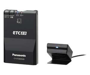 おすすめのPanasonic CY- ET2605GD