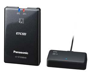 おすすめのPanasonic CY-ET2500VD