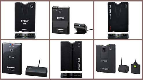 ETC車載器のおすすめ商品17選~人気メーカーの定番アイテムの特徴も比較