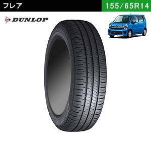 フレアにおすすめのDUNLOP ENASAVE EC204 155/65R14 75Sのタイヤ