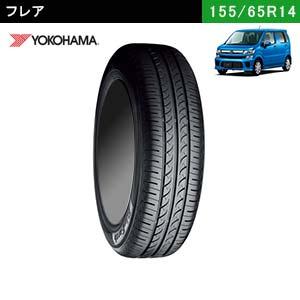 フレアにおすすめのYOKOHAMA BluEarth AE-01 155/65R14 75Sのタイヤ