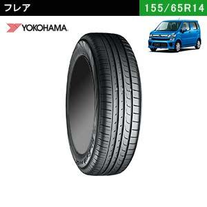 フレアにおすすめのYOKOHAMA BluEarth RV-02 CK 155/65R14 75Hのタイヤ