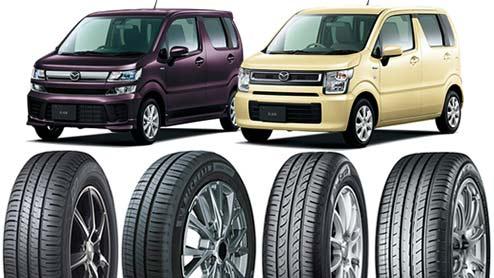 フレアのタイヤ~純正サイズに適合する低燃費タイヤ10選