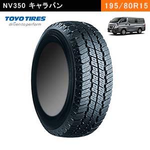 NV350キャラバンにおすすめのTOYO TIRES TOYOi A06 195/80R15  107/105Lのタイヤ