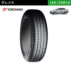 グレイスにおすすめのYOKOHAMA BluEarth AE-01F 185/55R16 83Vのタイヤ