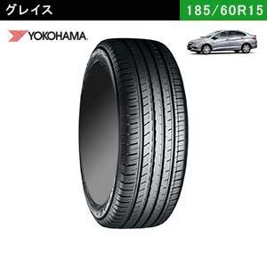 グレイスにおすすめのYOKOHAMA BluEarth-GT AE51 185/60R15 84Hのタイヤ