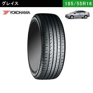 グレイスにおすすめのYOKOHAMA BluEarth-GT AE51 185/55R16 83Vのタイヤ