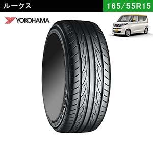 ルークスにおすすめのYOKOHAMA ADVAN FLEVA V701  165/55R15 75Vのタイヤ