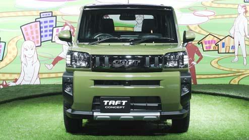 新型タフト(TAFT)は個性派スクエアボディでアウトドアの最適モデルに