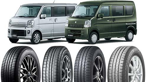 エブリイのタイヤ~低燃費/オフロード/扁平タイヤおすすめ16選