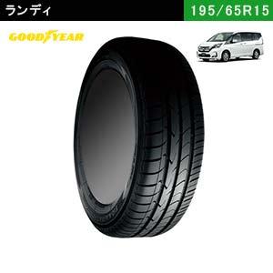 ランディにおすすめのGOODYEAR EAGLE RV-F 195/65R15 91Hのタイヤ