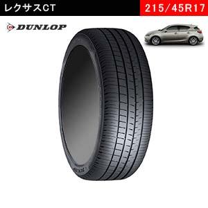 レクサスCTにおすすめのDUNLOP VEURO VE304 215/45R17 91W  XLのタイヤ