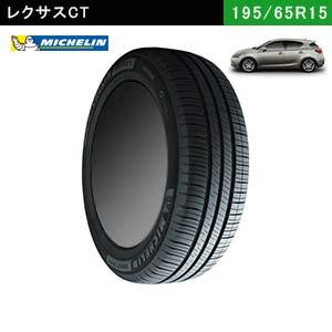 レクサスCTにおすすめのMICHELIN ENERGY SAVER 4 195/65R15 95H XLのタイヤ