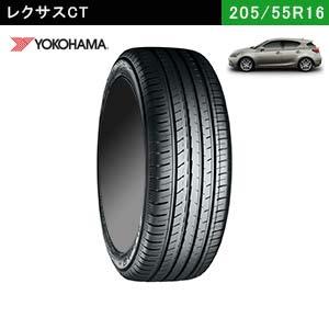 レクサスCTにおすすめのYOKOHAMA BluEarth-GT AE51 205/55R16 91Vのタイヤ